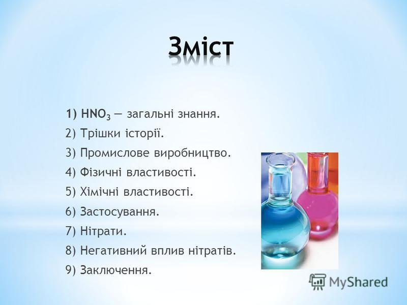 Підготував: Учень 10-А класу Луцької ЗОШ 25 Матвійчук Роман