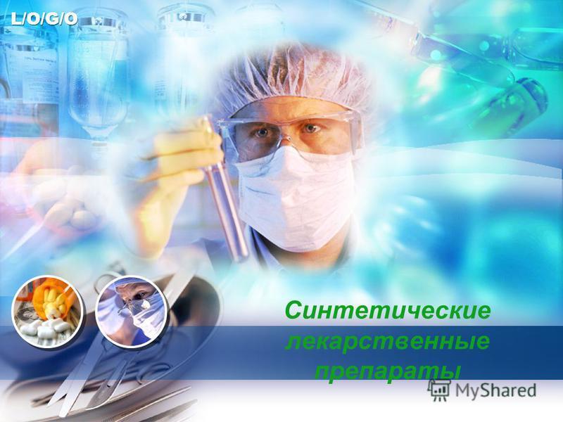 L/O/G/O Синтетические лекарственные препараты