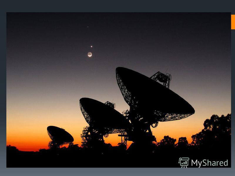Будова Всесвіту Всесвіт охоплює весь безмежний космічний простір і складається з численних зірок, хмар пилу і газу, міжзоряної речовини. Зоряне небо вивчається протягом багатьох віків. У міру вдосконалення телескопів вчені все глибше проникають до та
