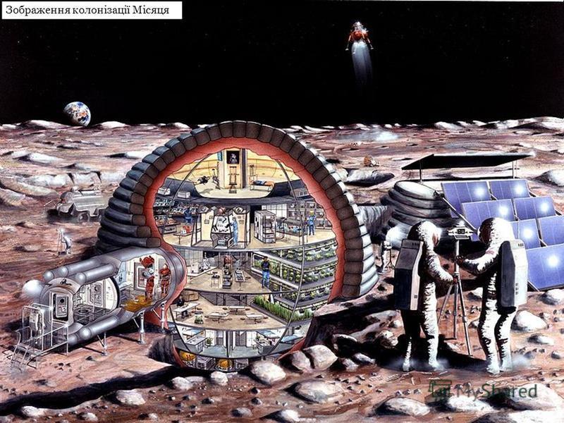 Зображення колонізації Місяця