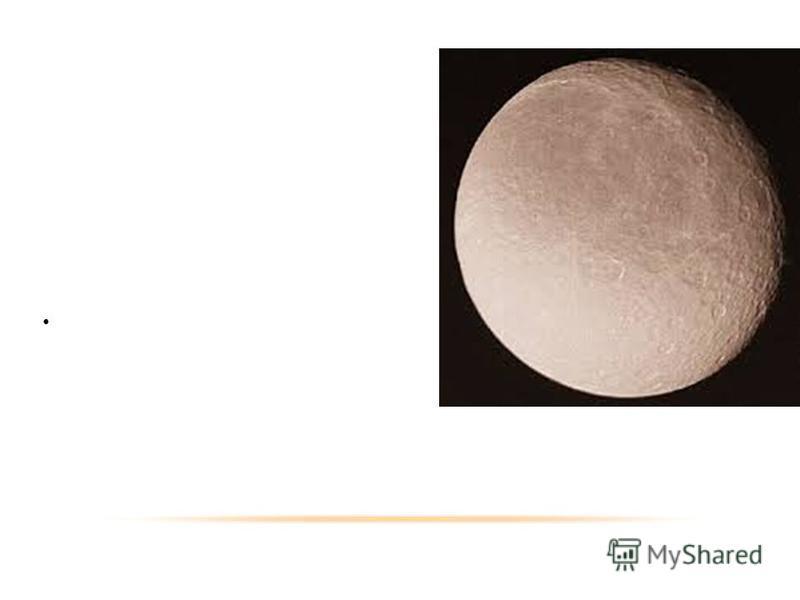 Рея Екв. радіус - 764км Густина = 1,24 г / см 3 Ср температура поверхні - 185ºС. Орбітальний період Реї близько 4,5 діб Льодяною поверхнею Рея сильно нагадує Меркурій і Місяць,. найбільш щільно поцяткована кратерами. Кратери тут досягають 300 км в по