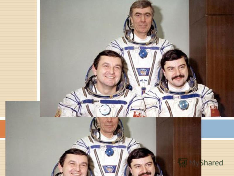 Зліва направо : Володимир Титов, Анатолій Левченко, Муса Манаров, 21 грудня 1987 р. Екіпаж корабля « Союз ТМ -4» перед польотом :