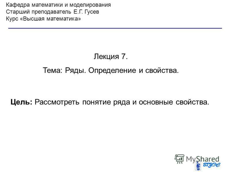 download Надежность и техническая