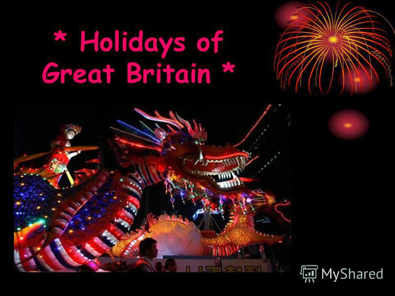 * Holidays of Great Britain *