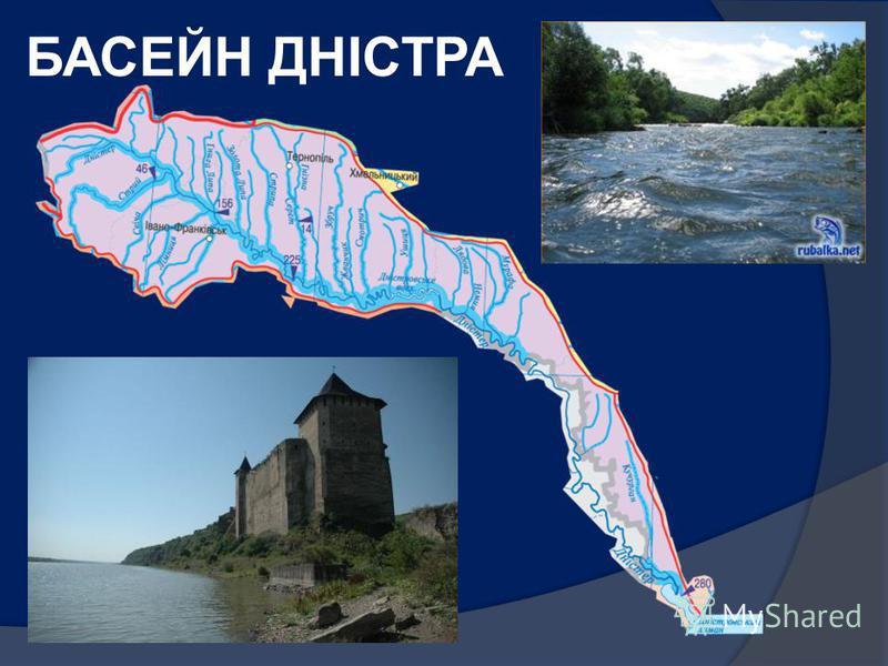 Дунай одна з найбільших рік Європи. Довжина 2960 км, у межах України 174 км. Площа басейну 817 тис. км ². Середній річний стік 123 км³. У межах України найбільші притоки Тиса і Прут (ліві). У гирлі Дунай розділяється на кілька рукавів, один з яких (К