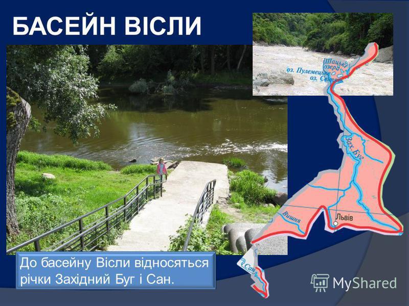 Південний Буг бере початок на Подільській височині. Довжина ріки 806 км, площа басейну 63,7 тис. км2. Основні притоки: ліві Синюха, Мертвовід, Інгул, праві Згар, Кодима, Гнилий Яланець. На річці працює 13 невеликих ГЕС. Річний стік 3,39 км3.