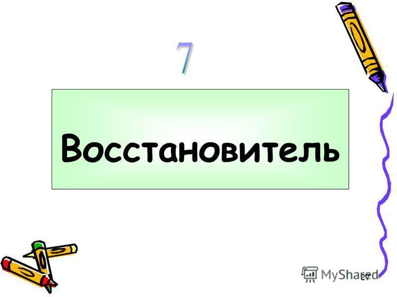 26 СO 2
