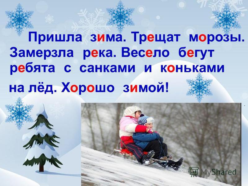 ребенок с санками зимой