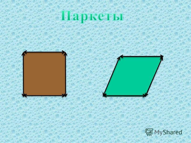 Вариант 1 ответ задания 12345 35º85º 38 см 5 см 110º Вариант 2 ответ задания 12345 45º 22 см 75º8 см 60º