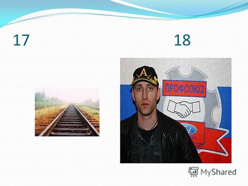 17 18