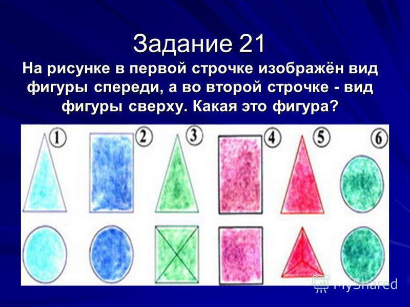 второе (пирамида), третье (наклонная призма).