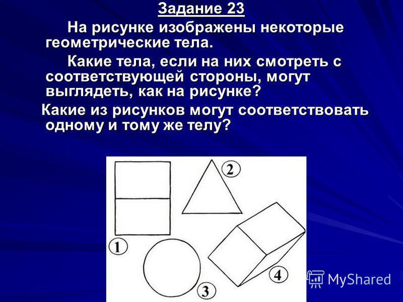 Ответ: а) Петя; б) Ваня; в) Маша.