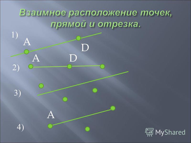 1) 2) 3) 4) A A A D D