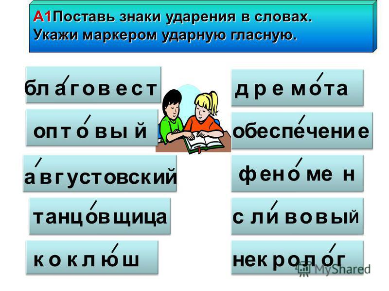 М.Горький Биоблиотека мудрых мыслей Язык – инструмент, необходимо хорошо знать его, хорошо им владеть.