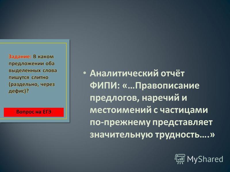 МЕГАТОН ФААМ -1 от Невотон как 43