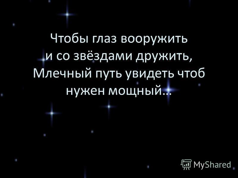 А.А. Леонов Первым вышел в открытый космос 18 марта 1965 года 12 минут 9 секунд в открытом космосе