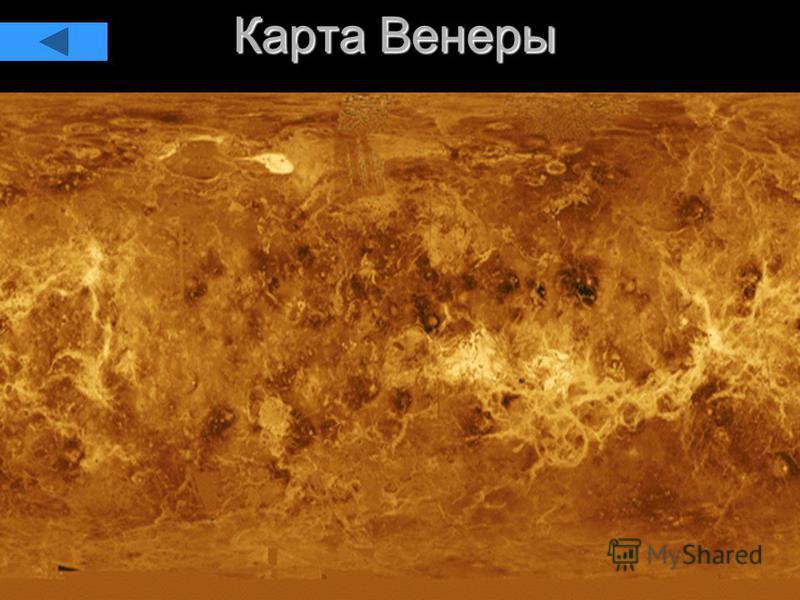 Карта Венеры