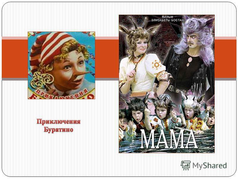 Российские мюзиклы ровесники Бродвейского