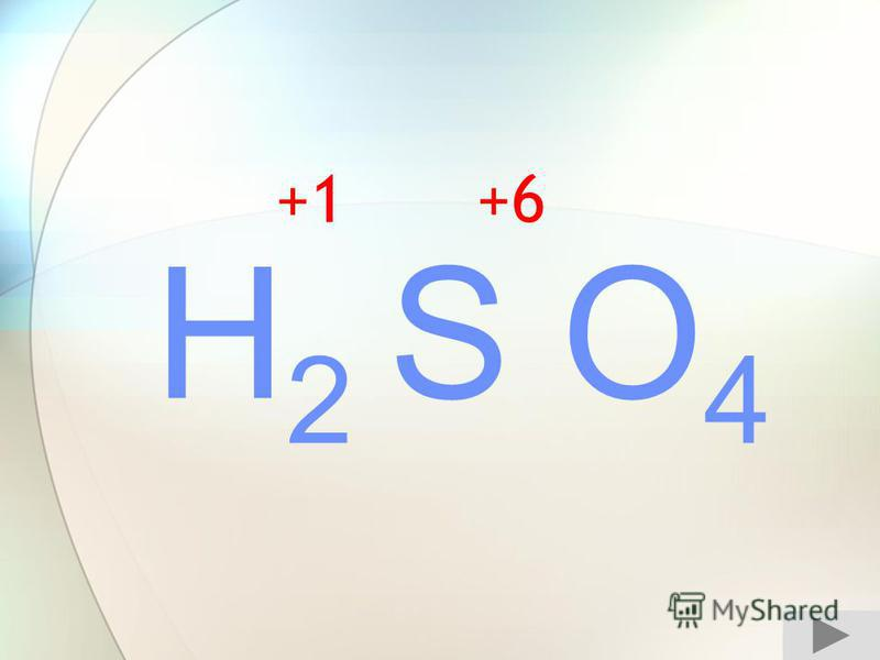 H2 S O4H2 S O4 +1 +6