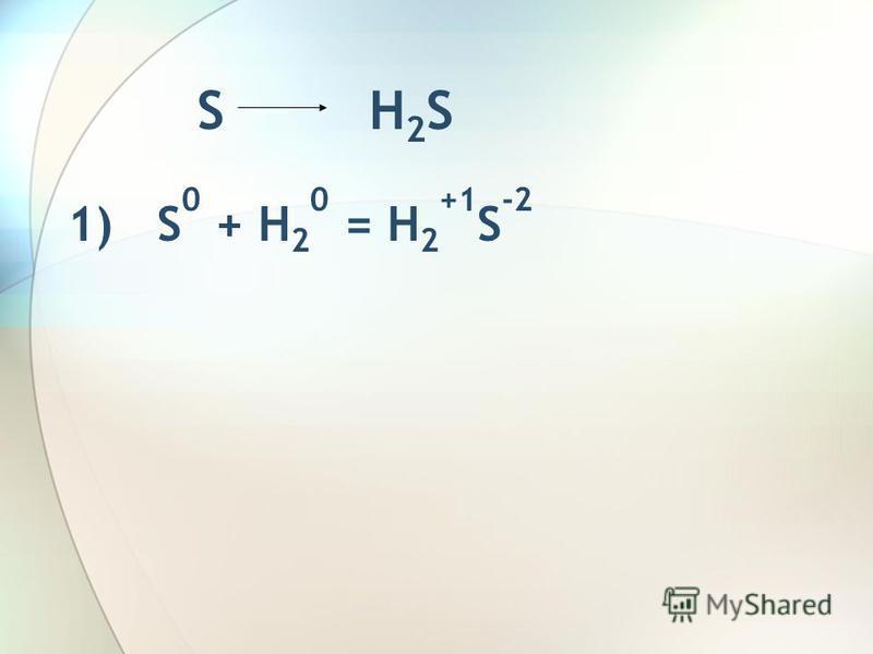 S H 2 S 1) S 0 + H 2 0 = H 2 +1 S -2