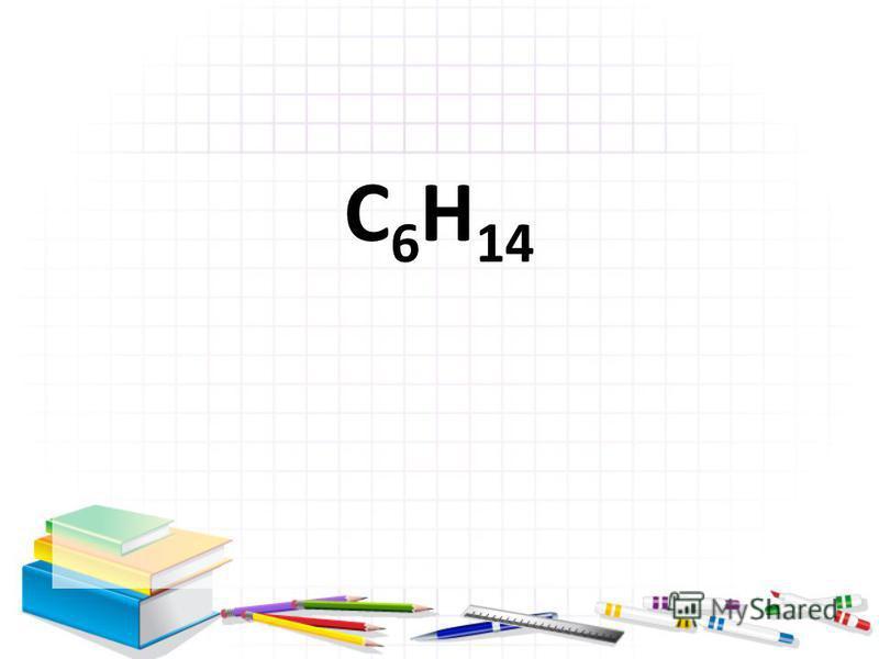 C 6 H 14
