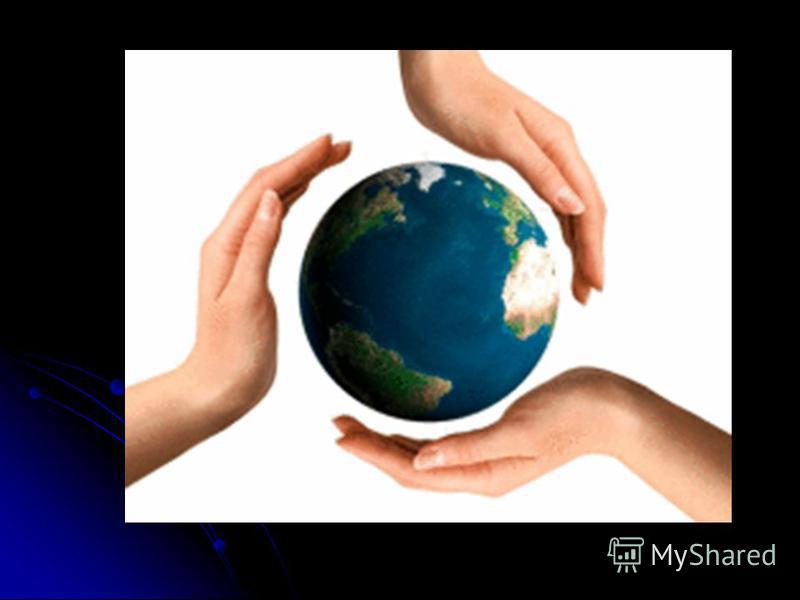 Біологічна різноманітність Включає: Генетичну – різноманітність генів у середині виду. Генетичну – різноманітність генів у середині виду. Видову – різноманітність видів усередині екосистеми. Видову – різноманітність видів усередині екосистеми. Екосис
