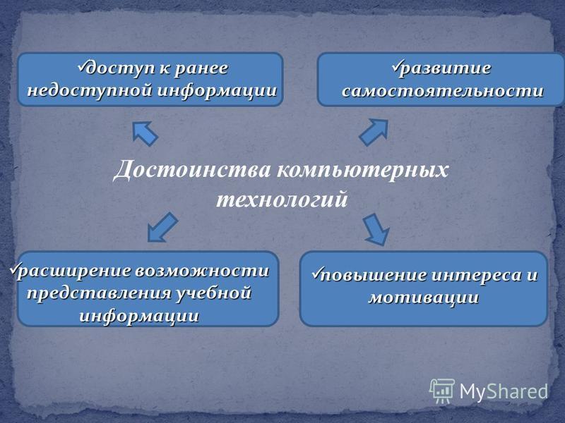 ТУМАН И ОБЛАКА О З Е Р А Каталог учебных презентаций: РАВНИНЫ СУШИ