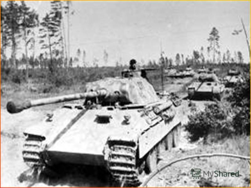 Располагая данными о времени начала германского наступления, советское командование провело заранее спланированную артиллерийскую контрподготовку по районам сосредоточения ударных группировок врага. Противник понес ощутимые потери, его расчеты на вне