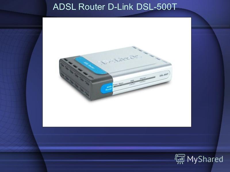 ADSL Router D-Link DSL-500T