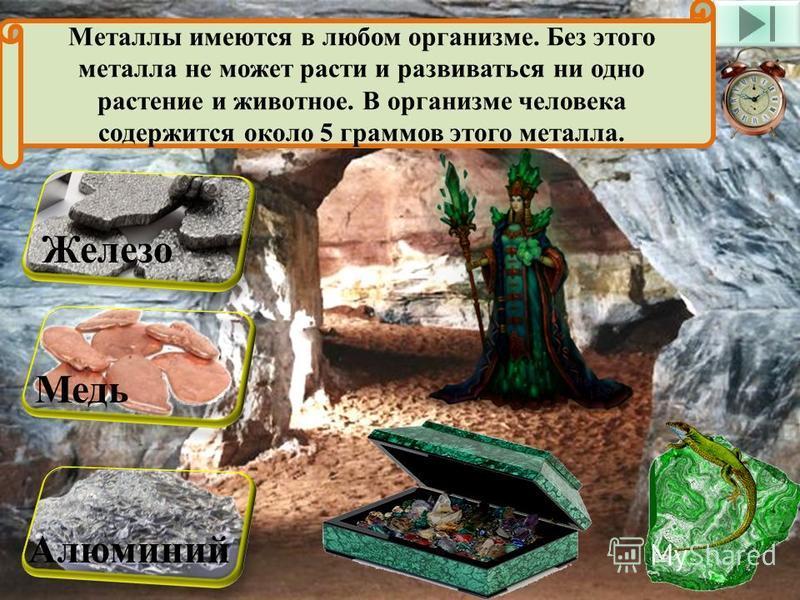 Раньше это полезное ископаемое было широко распространённым строительным материалом. Москву называли белокаменной, потому что многие дома были построены из него. Известняк Глина Песок