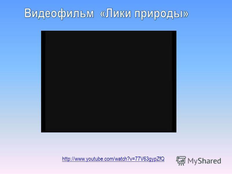 http://www.youtube.com/watch?v=77V63gypZfQ