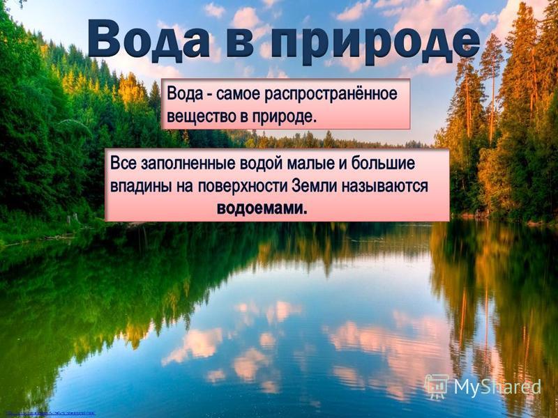 http://www.hqwallpapers.ru/nature/reka-posredi-lesa/