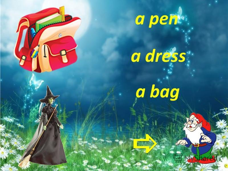 a dress a pen a box