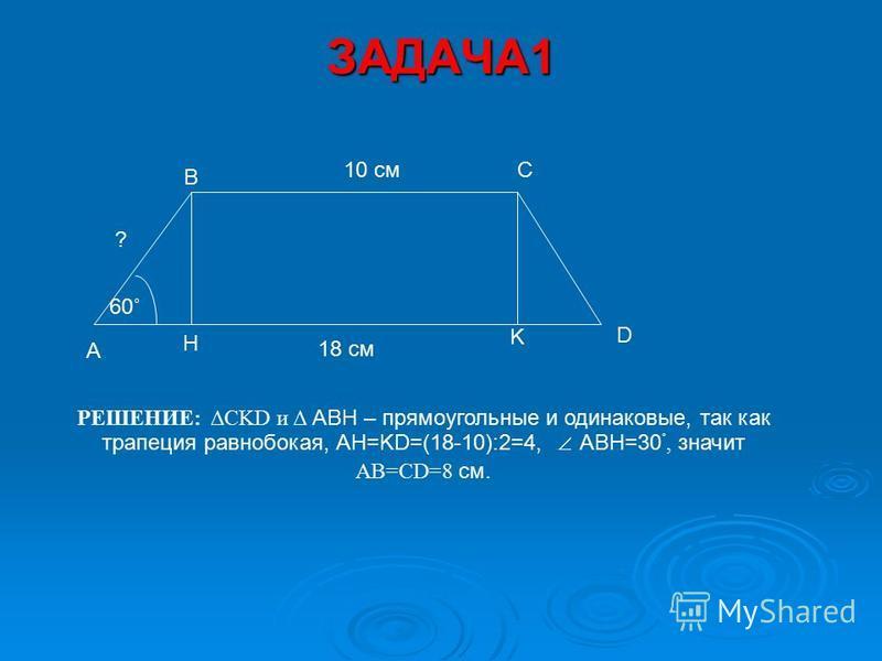 ЗАДАНИЕ 5 Решите задачу 1. задача на оценку 5 1. задача на оценку 5 2. задача на оценку 4 2. задача на оценку 4 3. задача на оценку 3 3. задача на оценку 3