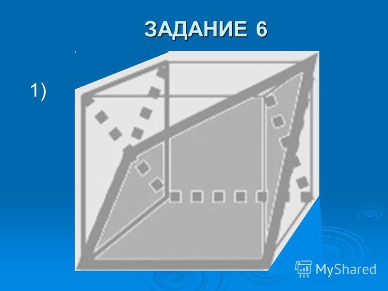 ЗАДАЧА 3 А В С D 30˚ 12 3 РЕШЕНИЕ: ABCD – параллелограмм, значит A= C=30 ˚, B = D =180 ˚ - 30 ˚ = 150 ˚.