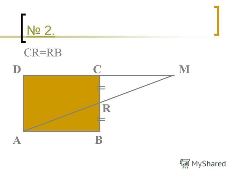 2. CR=RB DCM R AB = =