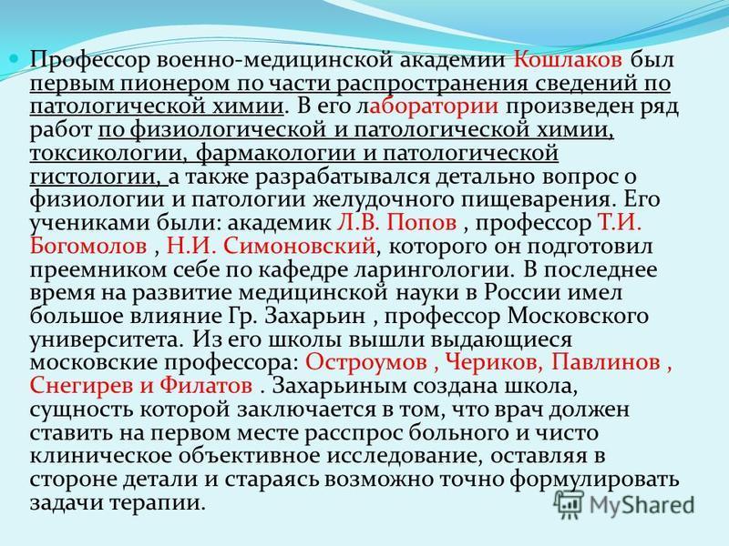 Медицинский центр на возрождении краснозаводск
