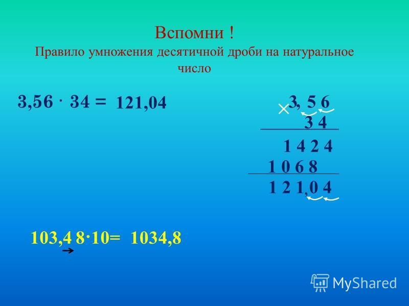 Укажите число, которое надо вставить, чтобы получилось верное равенство. 1,82,83,2 + 8,2 = 1,00