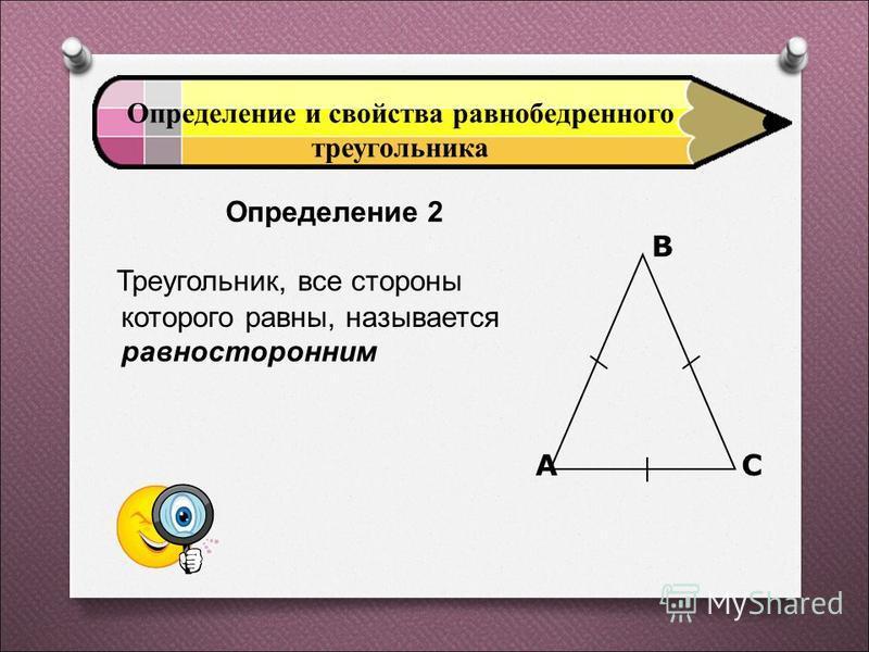 Актуализация знаний Внимательно рассмотри чертежи! 1 2 3 4 5