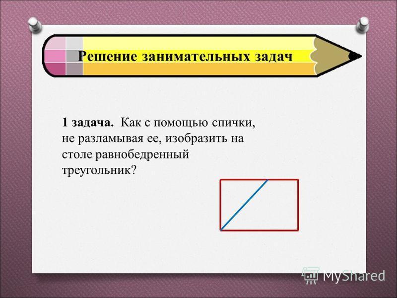 Самостоятельная работа Упр. 112, упр. 117