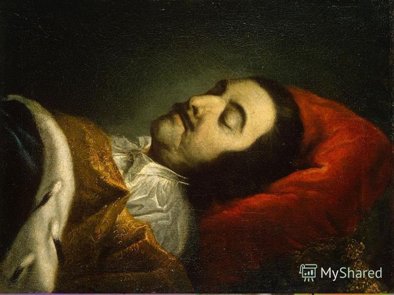 Своим законом от 5 февраля 1722 Пётр отменил прежний порядок наследования престола прямым потомком по мужской линии, заменив его личным назначением царствующего государя. Стать преемником по Указу 1722 года мог любой человек, достойный, по мнению гос