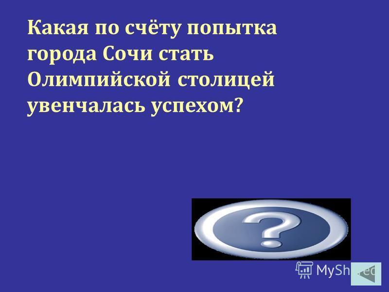 Владимир Викулов Знаменитый хоккеист, двукратный олимпийский чемпион и многократный чемпион мира.