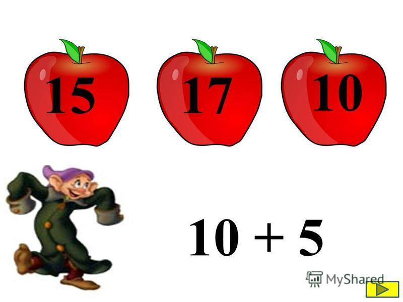 10 + 5 1715 10
