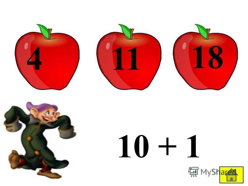 10 + 1 114 18