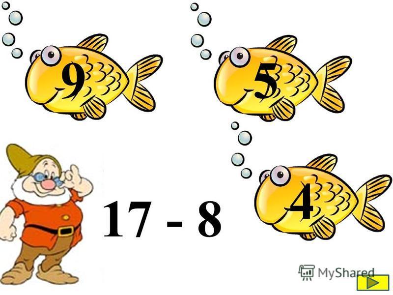 17 - 8 9 4 5