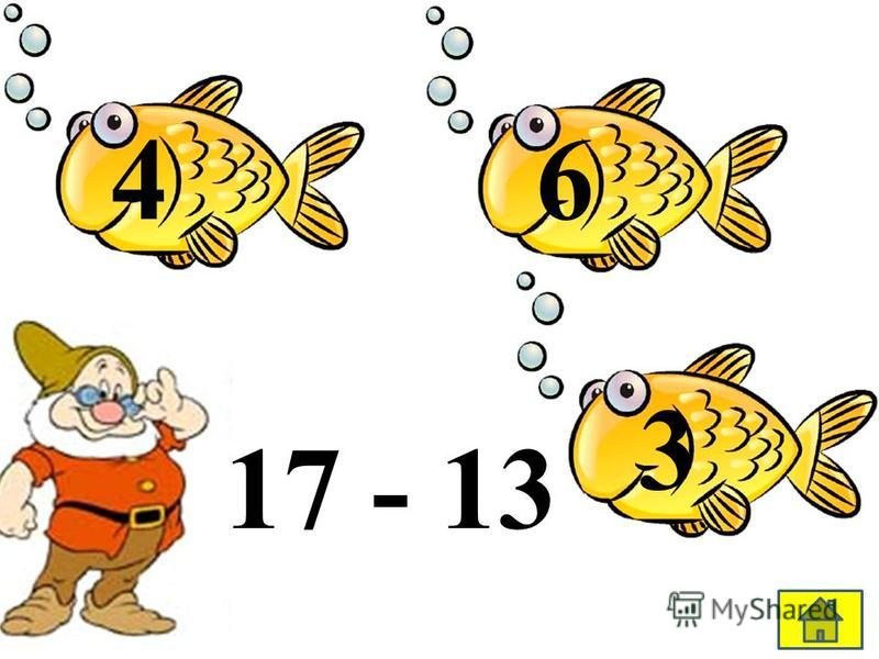 17 - 13 4 3 6