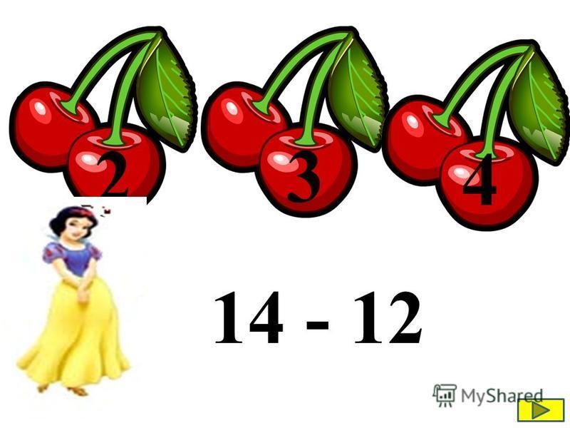 14 - 12 2 4 3