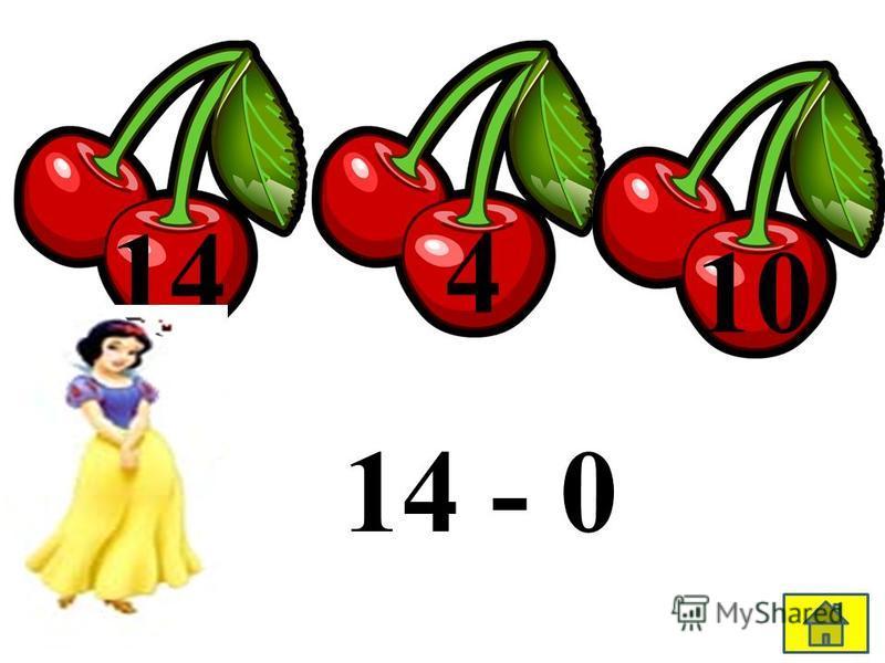 14 - 0 14 10 4