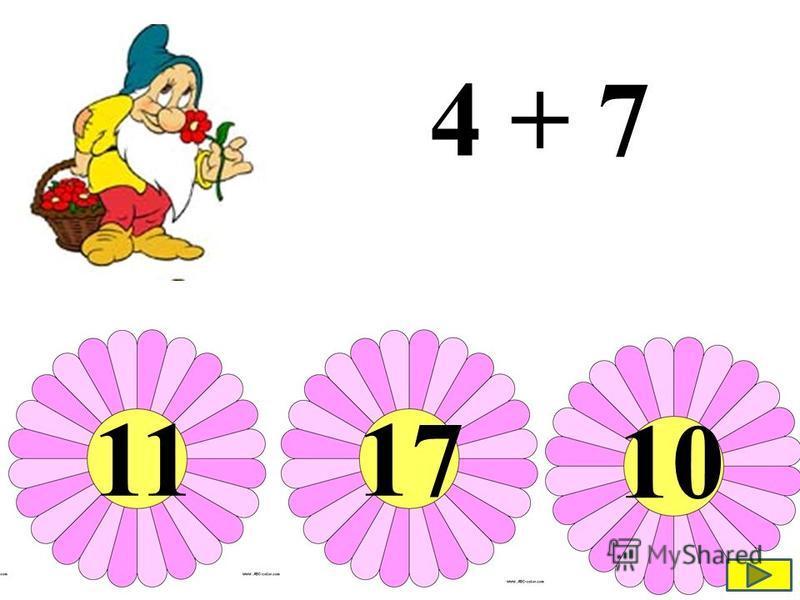 4 + 7 11 10 17