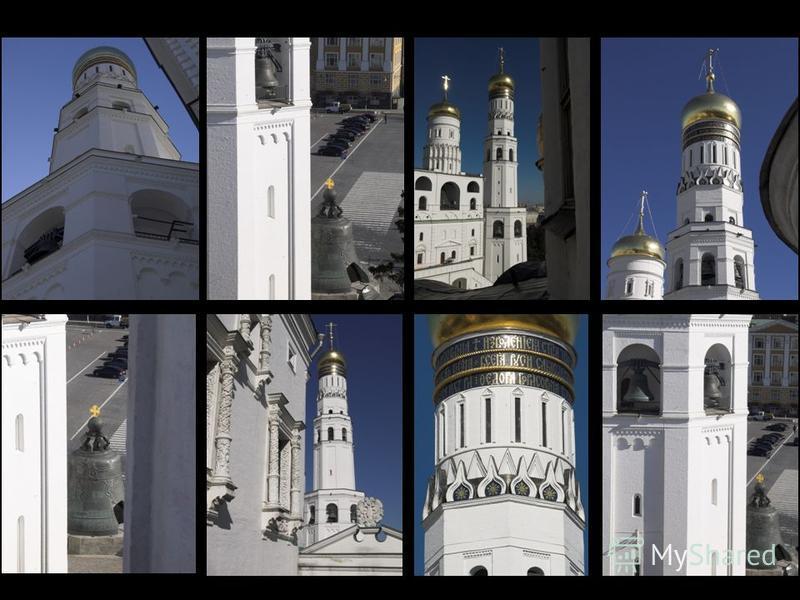 Виды колокольни и храмосданная надпись